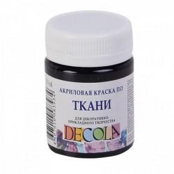 Barva na textil, Černá, Decola, 50 ml