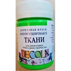Barva na textil fluorescenční, Zelená, Decola, 50 ml