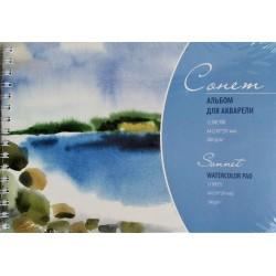 Blok na akvarel Sonnet A4 300g/ m²  kroužková vazba 12 listů