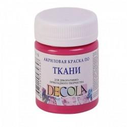 Barva na textil Decola, 50 ml, růžová light