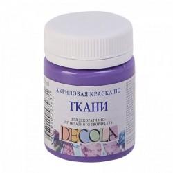 Barva na textil Decola, 50 ml, violet light