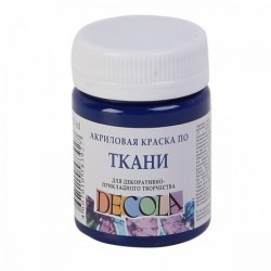 Barva na textil Decola, 50 ml, tmavě modrá