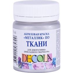 Barva na textil stříbrná metalická 50ml Decola
