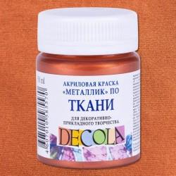 Barva na textil měděná 50ml Decola