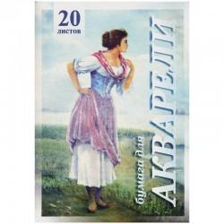 Papíry na akvarel A4 200g/m² 20 listů Selka Palazzo