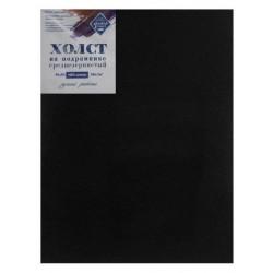Malířské plátno umělecké 100% bavlna 386g/m² 40x50cm černé Nevskaya Palitra