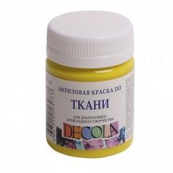 Barva na textil, Lemon, Decola, 50 ml