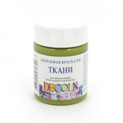 Barva na textil, Olivová, Decola, 50 ml