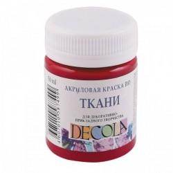 Barva na textil, Karmínová, Decola, 50 ml