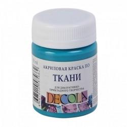 Barva na textil, Tyrksově modrá, Decola, 50 ml
