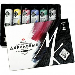 Umělecké akrylové barvy sada 6 x 46 ml řada Master Class