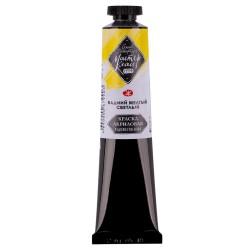 Akrylová barva Cadmium Yellow Light 46 ml Master Class