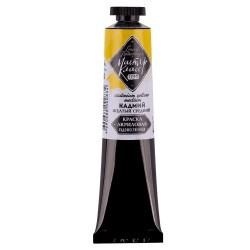 Akrylová barva Cadmium Yellow Medium 46 ml Master Class