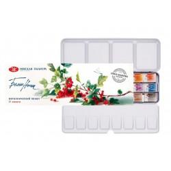 Akvarelové umělecké barvy 21 kusů v kovové krabičce White Nights Nevskaya Palitra