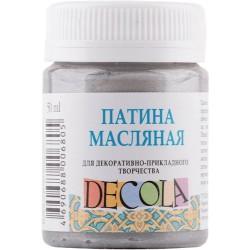 Olejová patina stříbrná, Decola, 50 ml