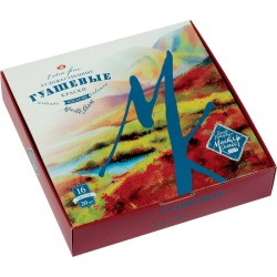 Kvašové (gouache) mistrovské barvy sada 16x20 ml Nevskaya Palitra