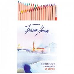 Akvarelové umělecké pastelky sada 36 kusů v papírové krabičce White Nights Nevskaya Palitra