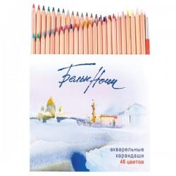 Akvarelové umělecké pastelky sada 48 kusů v papírové krabičce White Nights Nevskaya Palitra