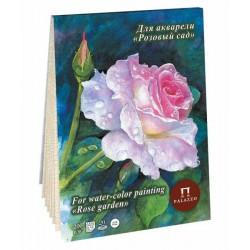 Blok na akvarel A4 20 listů 200g/m² Růžová růže Palazzo