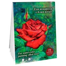 Blok na akvarel A4 20 listů 200g/m² Červená růže Palazzo