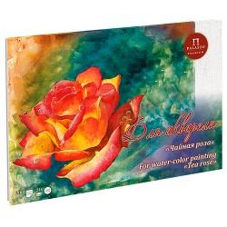 Blok na akvarel A3 20 listů 200g/m² Čajová růže Palazzo