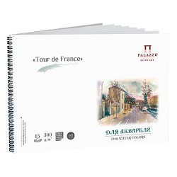 Blok na akvarel A4 15 listů 300g/m² kroužková vazba Tour de France Palazzo