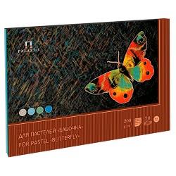 Blok na pastel A3 20 listů 200g/m² 4 odstíny papíru motýlek Palazzo