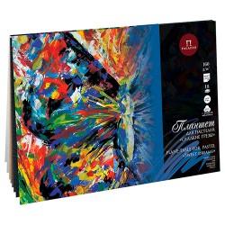 Blok na pastel A3 40% bavlna 18 listů 160g/m² 6 odstínů papíru Sweet Dreams Palazzo