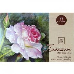 Blok na akvarel A3 20 listů 200g/m² Růžová růže Palazzo